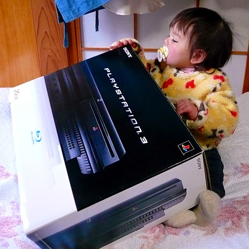 Kaede keeps her PS3